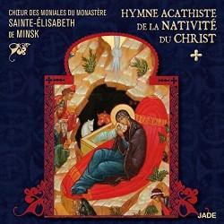 Cd - Hymne Acathiste De La...